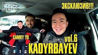 40 СҰРАҚ - KADYRBAYEV (TJOKERS, ЛОТО, CAMRY 70)