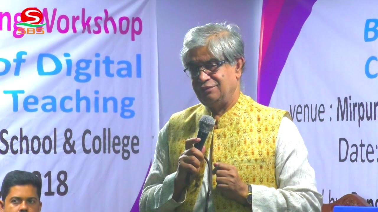 Teachers' Training of Mirpur English Version School & College
