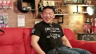Podcast Inkubator #255 - Marko i Satoshi Ishii