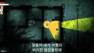 체리새우의 다크우드 3 한글자막