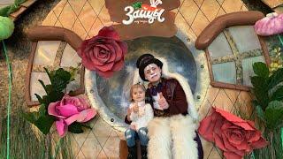 Шоу-сказка Зайцы 🐰- Цирк чудес кунцево, Викуся в детском театре 4D на шоу-сказке про Зайцев!