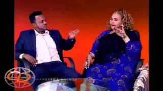 Fanka & Suuganta - Axmed Budul & Fartun Birimo