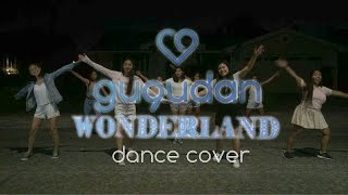 Gugudan(구구단) - Wonderland(원더랜드) Dance Cover