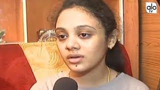 Amrutha Sensational Comments On Maruthi Rao | Miryalaguda News | Breaking News | Alo TV