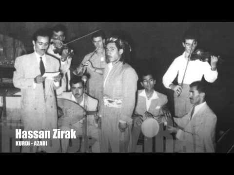 همخوانی مرحوم استاد حسن زیرک و بانو فاطمه زرگری خواننده اذری - آذری و کوردی