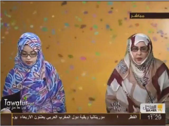برنامج منوع بمناسبة عيد الفطر المبارك 2016 - قناة الساحل