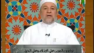 Айман Сувейд Сура аль Хумазах1