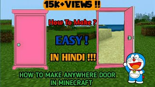 "How To Make ""ANYWHERE DOOR"" In Minecraft ( ALL VERSION ) ✔ - IN HINDI 