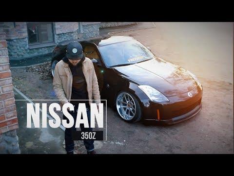 🀄 Nissan 350z: доступный Гонко-ВИП