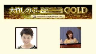 2013.2.21「 ニセ竹しのぶ」登場でおもしろ展開へ。w.