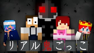 Tag that dies when caught【Minecraft】