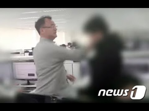 韓国未来技術会長の過去のパワハラ映像が波紋…職員を侮辱し頬を強く殴る=韓国 (10/31)