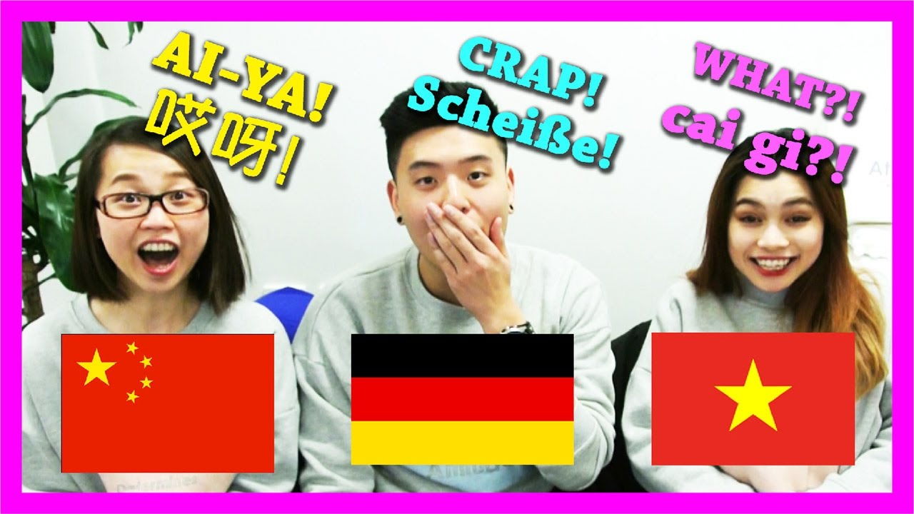 Chinese Vs Vietnamese Vs German Interjections Part 1 ĸå›½vs ȶŠå—vs ž·å›½è¯è¨€æ–‡åŒ–大不同 ƄŸå¹è¯ç¯‡ Youtube