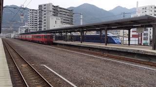 〔4K UHD/sp〕JR九州・日豊本線:別府駅、キハ185系×883系/特急『ソニック号』入線シーン。