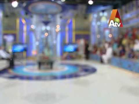 Atv Ramdan Kareem Aftari Transmissoin...Tilawat by Qari Numan Saifi