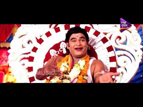 Bharati Baba Nka Samrajya Bistaar | Kuna Tripathy | Odia Movie Scene | Rangila Baba