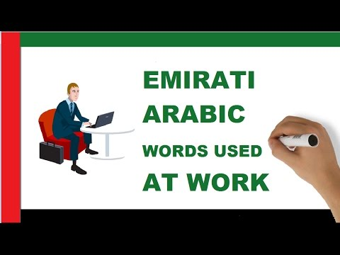 Emirati Arabic words used at work