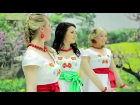 Гурт Елегія - Донька України