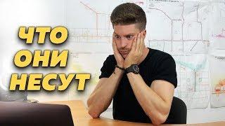 Qanday Chelyabinsk shahrida mansabdor deb o'ylayman