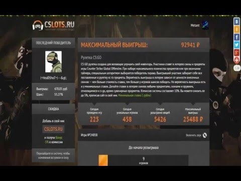 Ставки для бомжей от 1 рубля дота