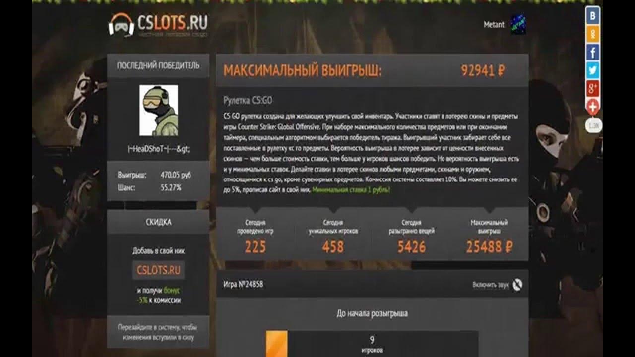 бомж рулетки от 1 рубля кс