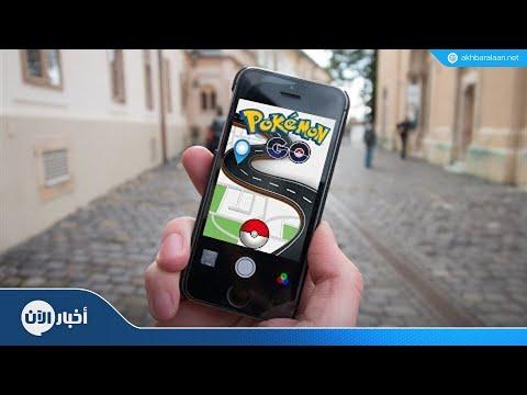 الهوس بـ Pokemon Go يدفع سبعيني إلى استخدام 11 هاتف ذكي للعب  - 15:56-2018 / 11 / 13
