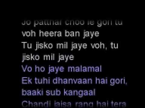 [KARAOKE] Chandi Jaisa Rang Hai Tera