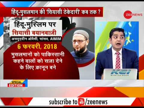 Politics over religion; Bring law to punish those who call Indian Muslims 'Pakistani', says Owaisi