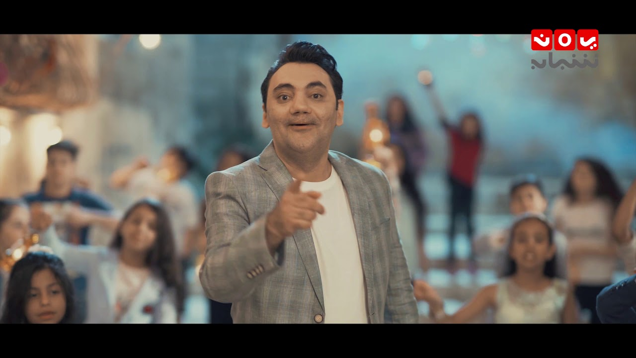 يارمضان امين حاميم Ya Ramadan Ameen Hameem Youtube
