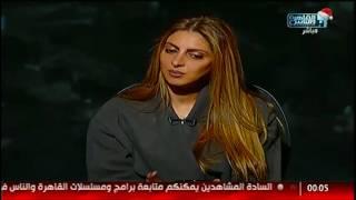 القاهرة 360 | لقاء مع د.هبة السويدي حول معاناة ضحابا الحروق