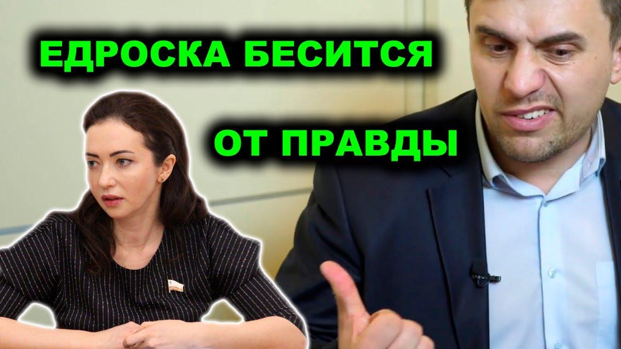 ПОПРАВКИ, ГОЛОСОВАНИЕ, ВЫБОРЫ... За наши налоги едИНАЯ роССия меняет жуликов у кормушки! | RTN