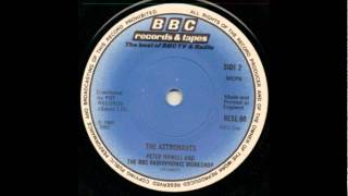 PETER HOWELL BBC RADIOPHONIC WORKSHOP - THE ASTRONAUTS - 1980