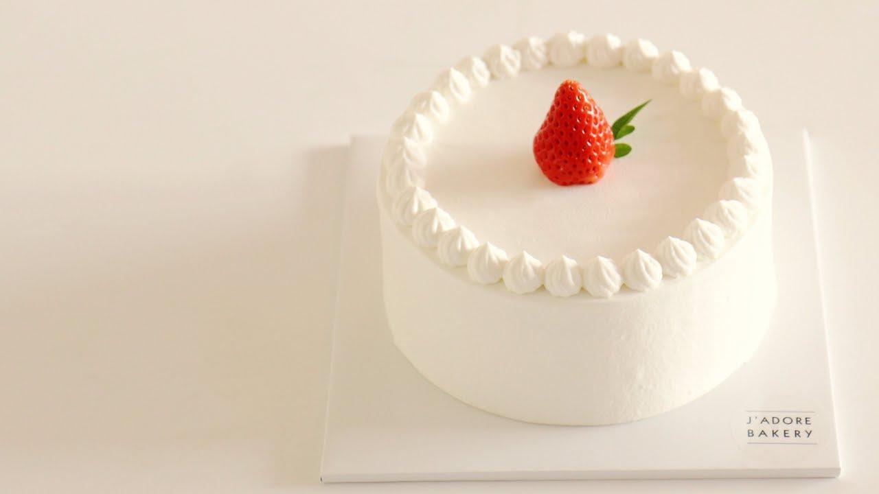 진짜 맛있는 딸기 생크림 케이크 레시피│자도르 Youtube