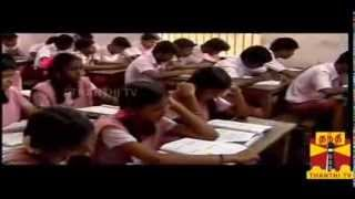 SUVADUGAL - Documentary film on the decline in the knowledge of Tamil language among the youth.