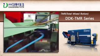 crusher, mixer, twig, antler, cutter, straw, feed, agriculture, stockbreeding by Daedong Tech