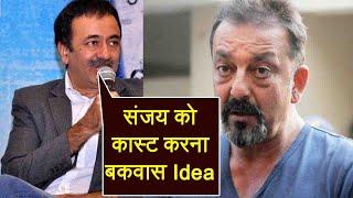Sanju: Rajkumar Hirani offered THIS role to Sanjay Dutt in the biopic ! | FilmiBeat