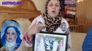 أم الحامل المتوفاة تروي تفاصيل وفاة إبنتها حنان بوعنونو