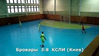 Гандбол. КСЛИ (Киев) - Бровары - 16:6 (1 тайм). Чемпионат г. Киева, 2002 г.р.
