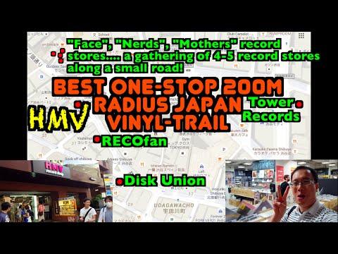 Japan Record Stores 1-day trail, Pt3: HMV Shibuya!