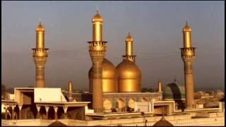 Ali Ka Naam Hamari Jaan By Sohail Quadri
