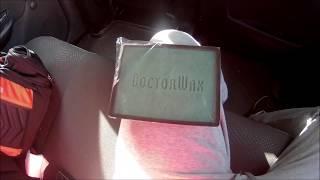 видео Купить ароматизатор в Можайске