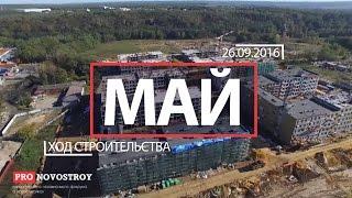 видео ЖК «Май» – квартиры от компании ООО «Тройка РЭД» в районе Ленинский
