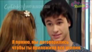 Я Луна(Soy Luna) – 2 Сезон Серия 1(Превью)