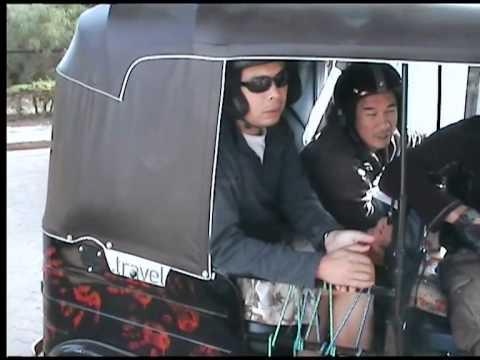 Rickshaw Run 06/07 - The Boondogglers! (Tape 1)