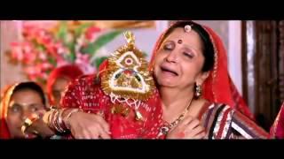 Sirohi City Rajasthani Film   Mayad Thari Chidakali Radha    Official Trailer