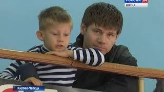 Вести. Спорт (22.09.2018)(ГТРК Вятка)