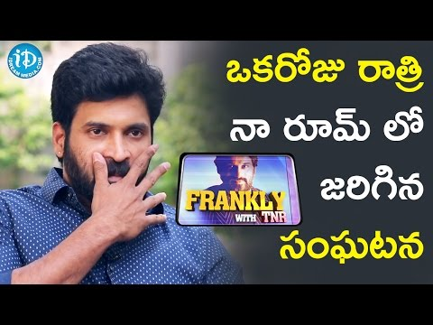 Subbaraju About A Horror Incident Which Happned In His Room - Subbaraju || Frankly With TNR