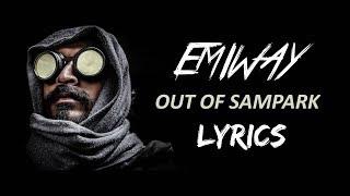 Emiway - Out of Sampark LYRICS / Lyric Video