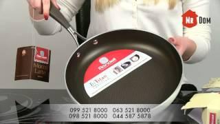 Сковорода Latte Rondell 28 см RDA 285