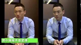 《爸爸去哪儿2》专访花絮:杨威为杨阳洋走红担心